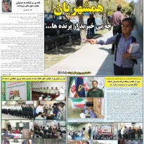 page-1-2911
