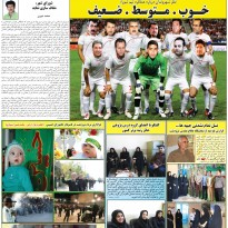 page-1-292
