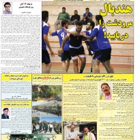 page-1-293