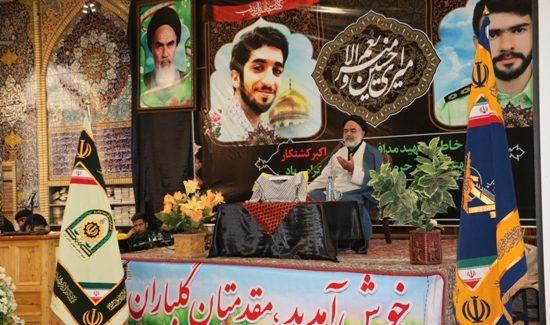 گزارش تصویری/بزرگداشت مقام شهیدان علی اکبر کشتکار و محسن حججی در مرودشت