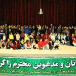 برگزاری جشنواره غذای ایرانی با حضور اعضای انجمن های فرهنگی هنری مرودشت