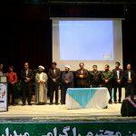 """تجلیل از مادران و همسران موفق در همایش """"مادران بهشتی"""""""