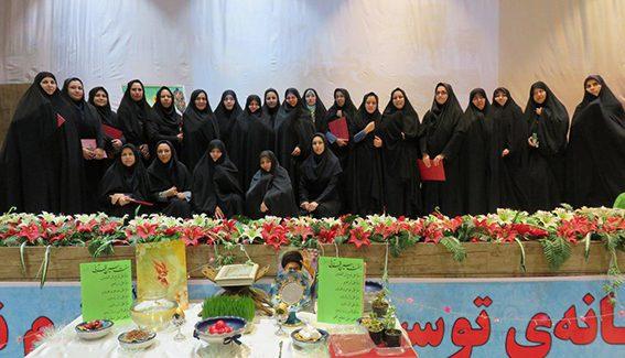تجلیل از بانوان رابطین ادارات مرودشت با حضور مدیرکل امور بانوان فارس