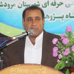 افتتاح سایت تخصصی آموزش صنعت برق در مرکز آموزش فنی و حرفه ای شهرستان مرودشت